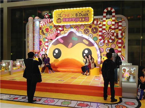 The One x B.Duck exhibition at the shopping mall in Hong Kong