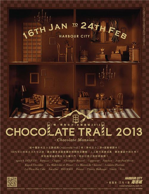 The official poster of the Chocolate Trail 2013 in Harbour City