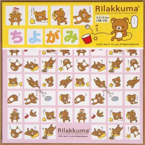 Rilakkuma bear box origami paper set with 2 colours Japan