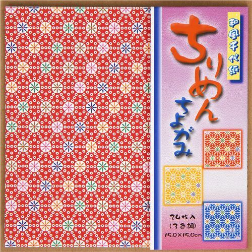 origami paper set with flower pattern from Japan