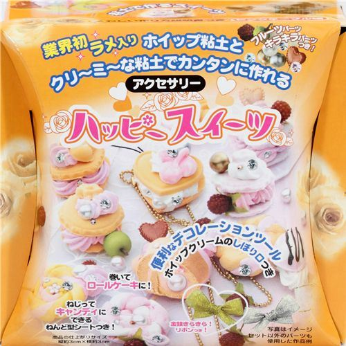 DIY glitter clay fancy cakes charm making kit Japan