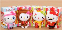 modes4u Hello Kitty Circus of Life plushies Giveaway, ends October 8th, 2013