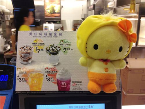 The Hello Kitty plushie of the week is always displayed on the cash registers