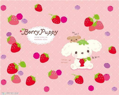 Berry Puppy strawberry wallpaper