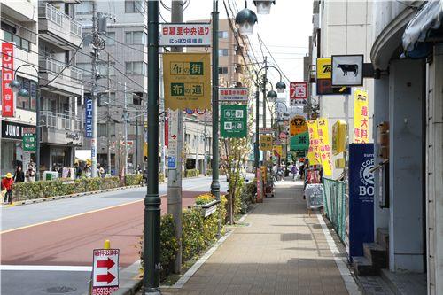 Day 2 in Japan 4
