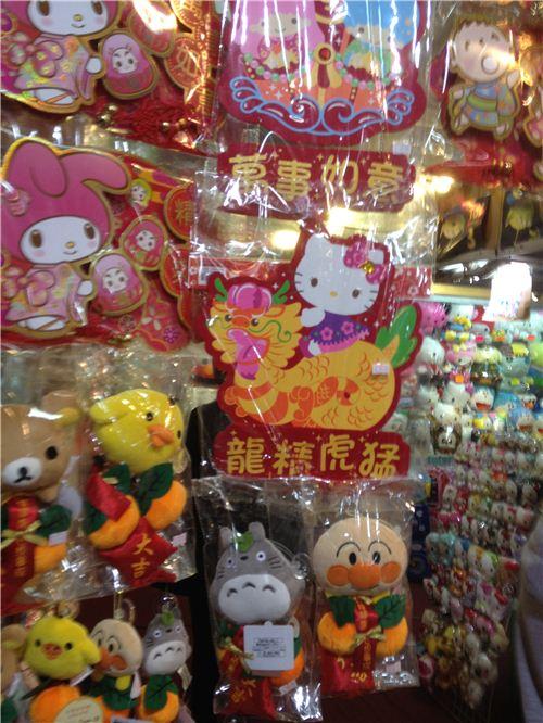 Hello Kitty Fai Chun on a Dragon