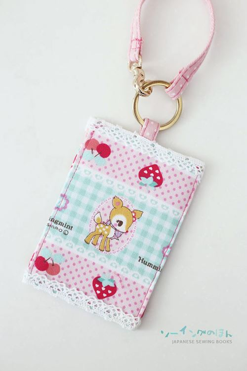 This is one of the cutest card holders we've ever seen!