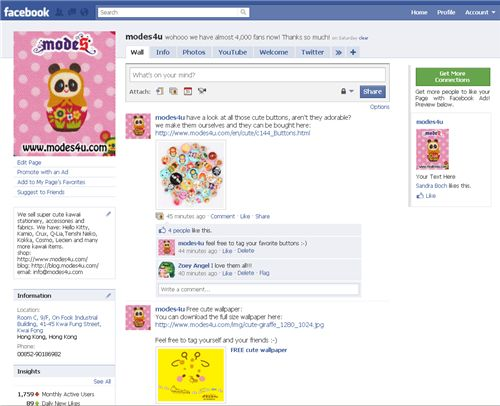 Facebook Giveaways 1
