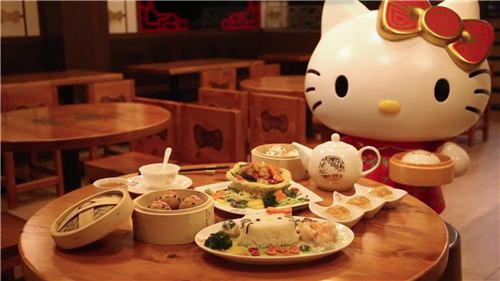 Looking lovely. The first Hello Kitty Dim Sum restaurant opened in Hong Kong. picture from L.A. Times online
