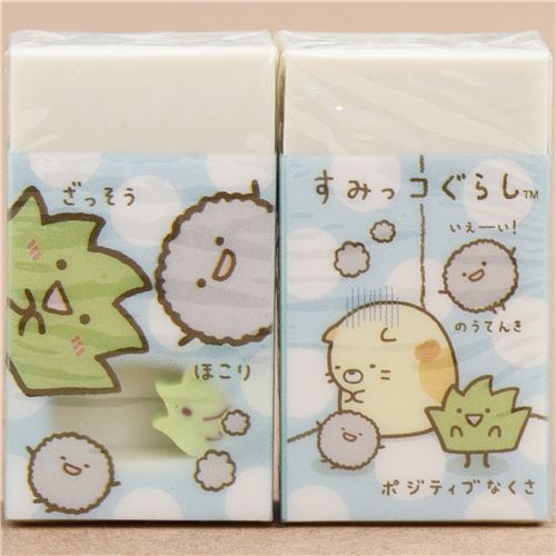 cute Sumikkogurashi green weed eraser mini eraser from Japan