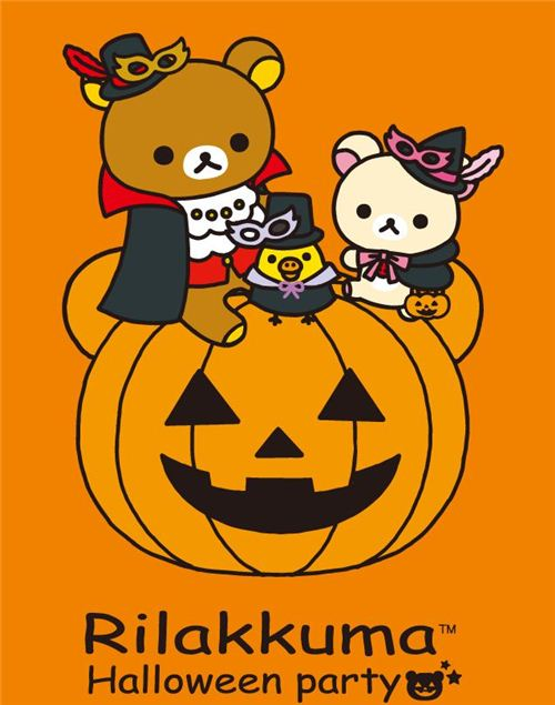 happy halloween with halloween party