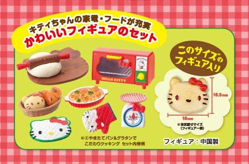 The miniature cooking accessories and dishes are really kawaii