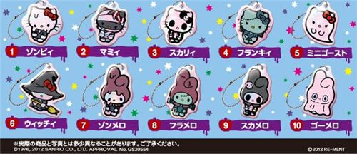 There are 10 pieces - 5 with Hello Kitty design and 5 with My Melody