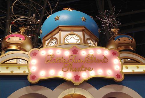 The Little Twin Star Theatre looks super kawaii