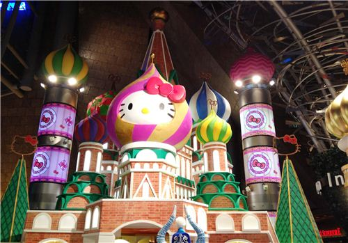 Super kawaii Hello Kitty Grand Palace with Russian onion domes
