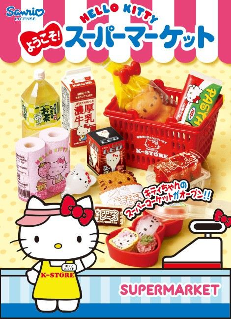 We cannot wait until we get the new Hello Kitty supermarket Re-Ment