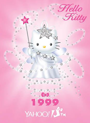 Hello Kitty x Yahoo e-cards 1999