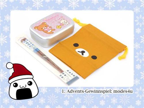 WHat a lovely Xmas giveaway set! Join for a chance to win it!