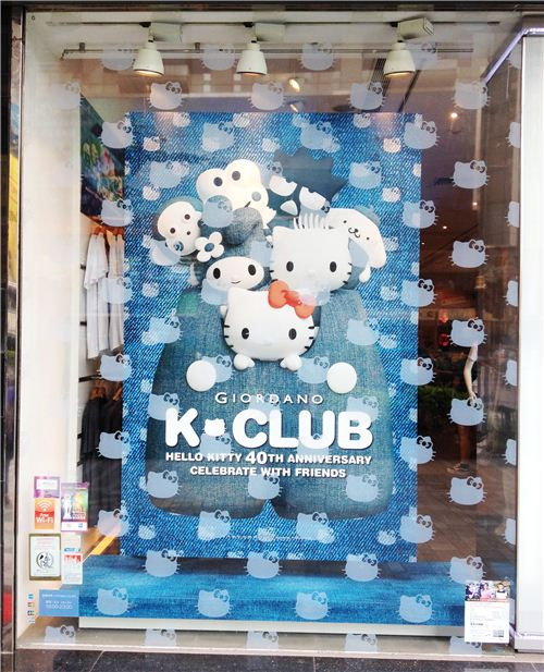 K-Club Hello Kitty X Giordano window decoration in Hong Kong