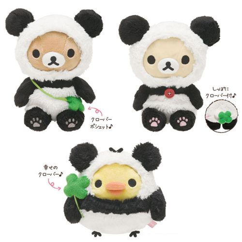 We just got this cute limited Rilakkuma panda plushie edition in our shop.