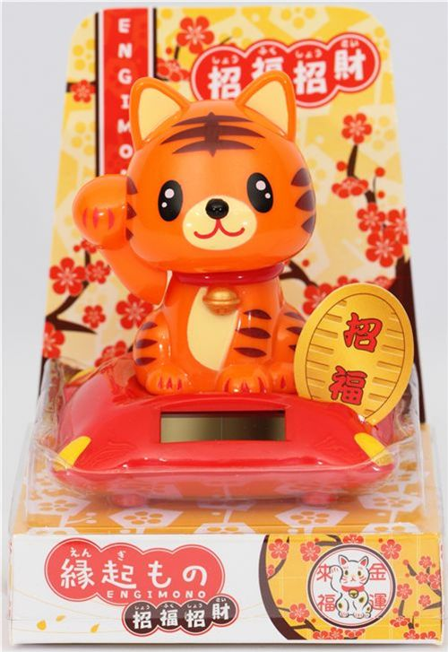 Maneki Neko Lucky Cat Nohohon 1