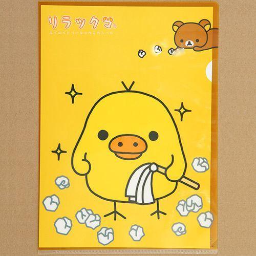 yellow chick A4 plastic file folder Rilakkuma San-X
