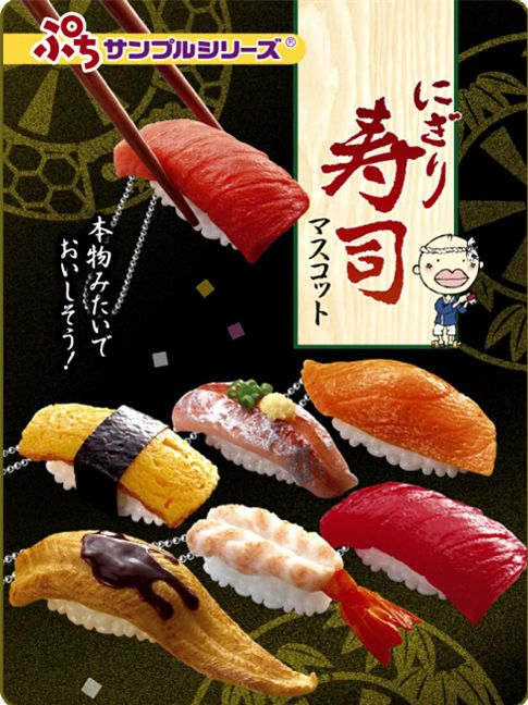 very realistic looking miniature sushi