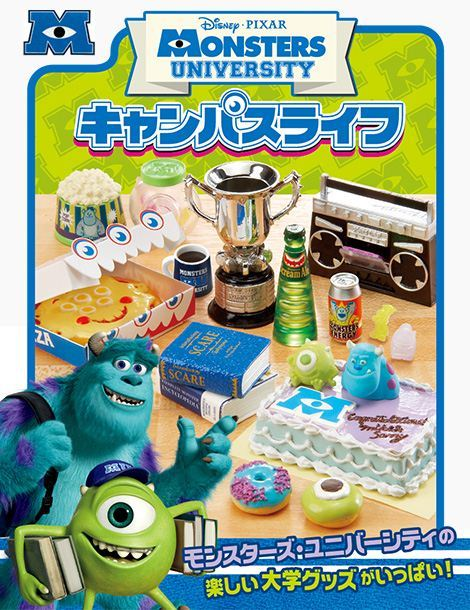 Disney Monster University Campus Re-Ment miniature blind box