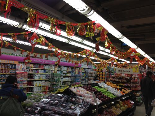 CNY decoration in a Wellcome supermarket
