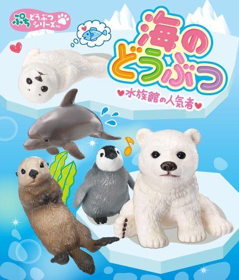 Sea Animals Re-Ment miniature blind box Sea Creature