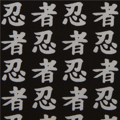 black Japanese ninja characters fabric by Robert Kaufman USA