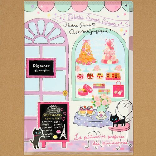 French bakery A4 plastic file folder pâtisserie
