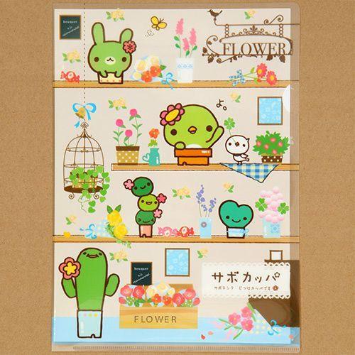 Sabo Kappa Cactus A4 plastic file folder flower shop