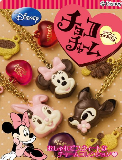 Re-Ment Disney Chocolate Charm Cellphone Charm