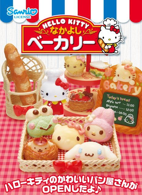 Re-Ment Hello Kitty Bakery Dollhouse Miniature