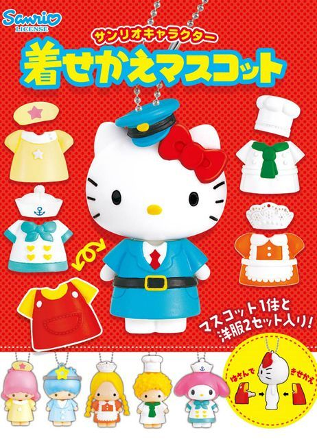 Re-Ment Sanrio Dress Up Mascots Dollhouse Miniature