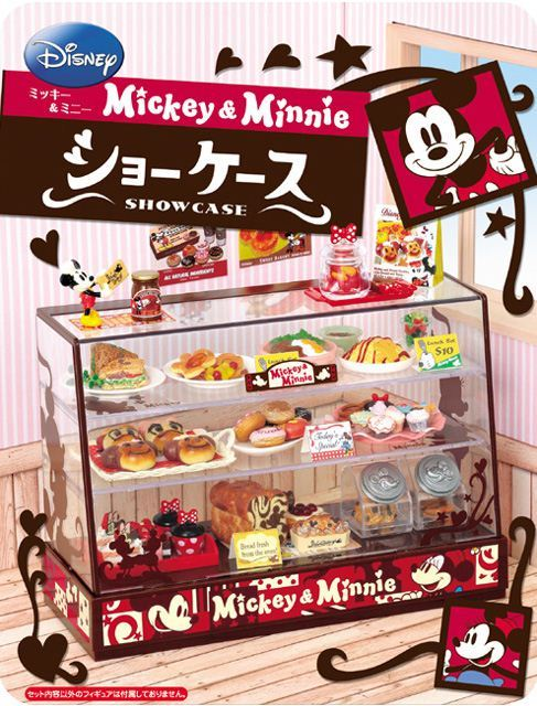 Disney Re-Ment Showcase Display for food Miniature Box