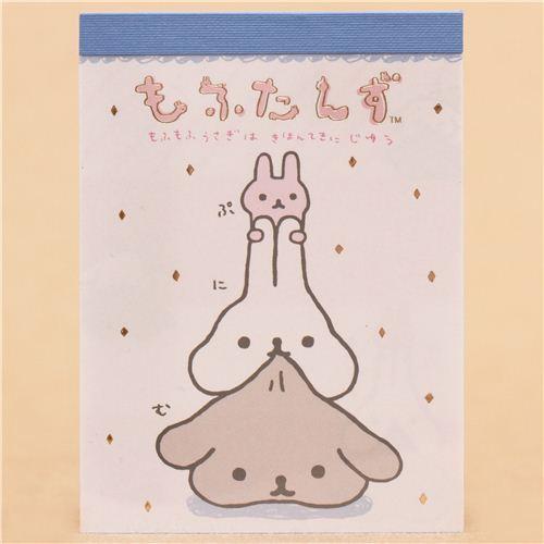 white San-X Mofutans stacked Mochi rabbits mini Note Pad