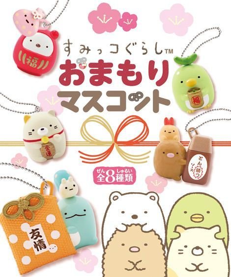 Summikogurashi animals lucky charm mascot Re-Ment miniature blind box