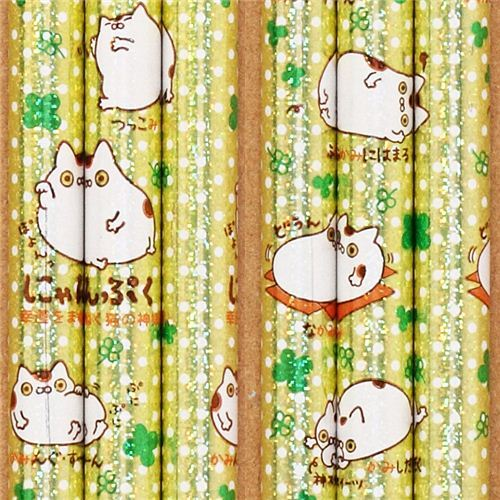 green Nyanpuku glitter pencil fortune cat cloverleaf