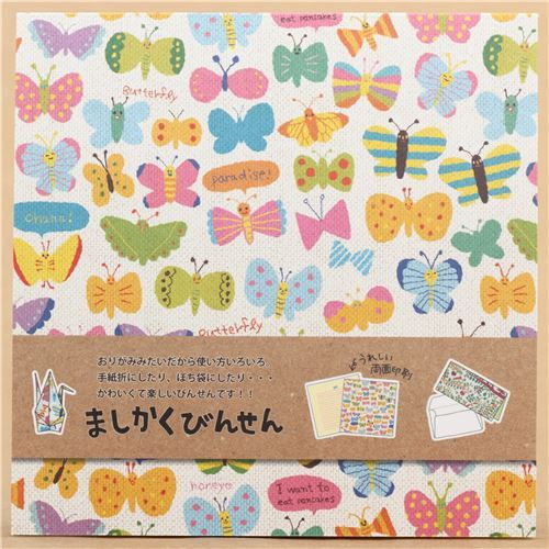 kawaii colorful butterfly Origami Note pad from Japan