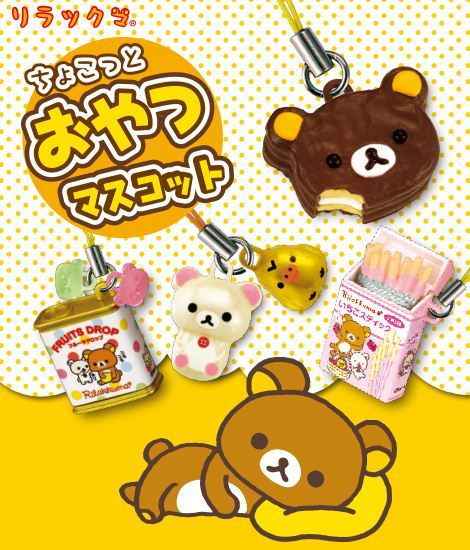Rilakkuma Happy Snack Re-Ment miniature blind box