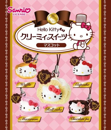 very sweet new Hello Kitty Collection by Re-Ment