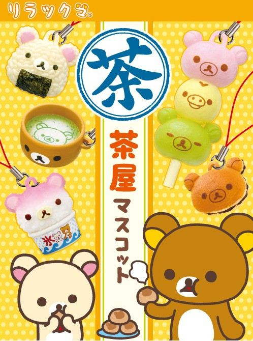 Yummy and delicious: new Rilakkuma Miniature set coming soon
