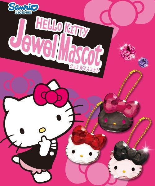 Re-Ment news: Hello Kitty Jewel Mascot to be released in September