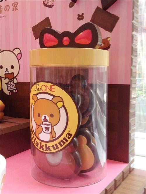 A really big Rilakkuma chocolate cookie jar