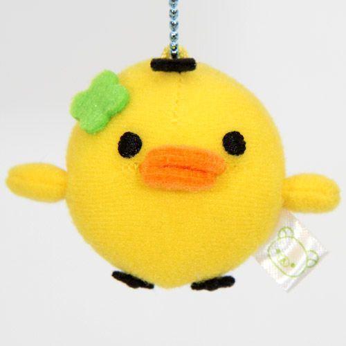 San-X Rilakkuma plush charm chick cloverleaf