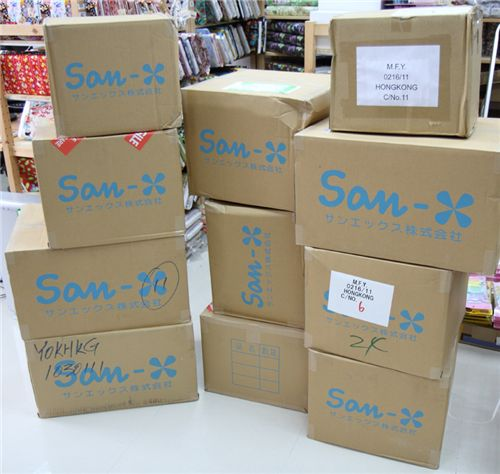 some of the San-X cartons