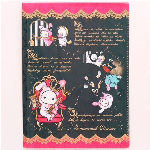 black Sentimental Circus king A4 plastic file folder