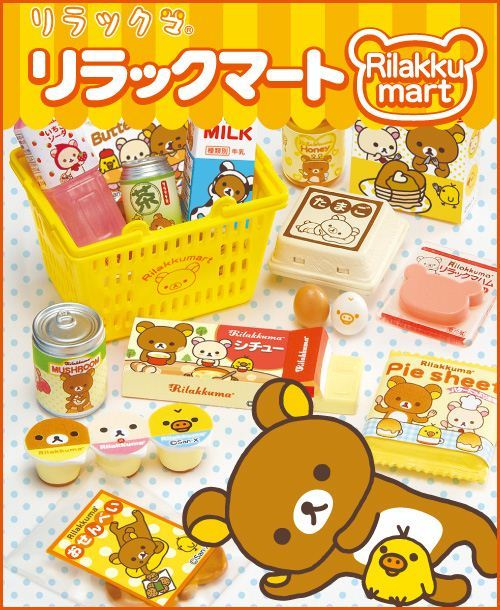 Rilakkuma Re-Ment miniature blind box supermarket